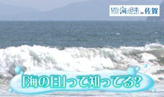 #7 海の日1