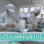 #26gyosonjoseinokai DATA1