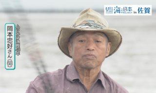 「海洋危機③」3