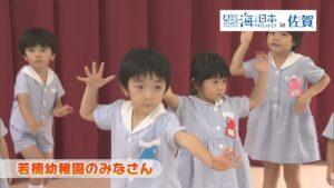 うみダンス8