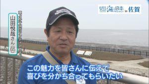 東よか干潟ボランティアガイド6