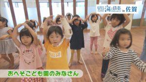 うみダンス7