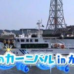 karatsu (1)