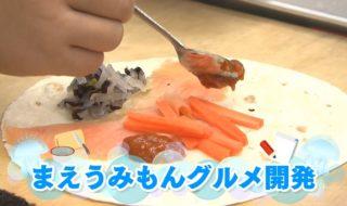 maeumigurume (1)