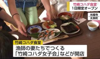 コハダ食堂.00_00_09_12.静止画001