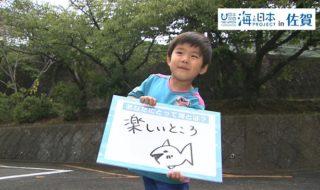 佐賀県-A・03-s01