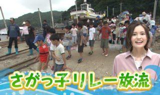 佐賀県-A・04-s01