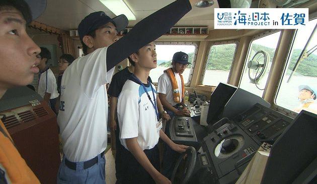 佐賀県-A・13-s02