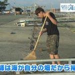 佐賀県-A・20-s01