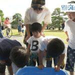 佐賀県-A・28-s02